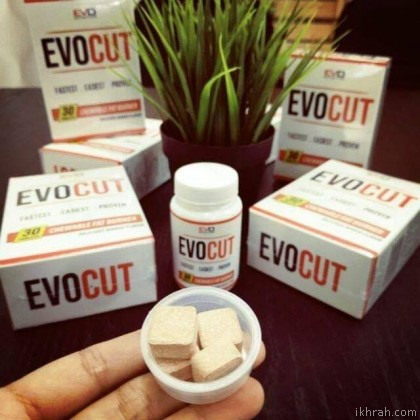 [Twin Pack] Evocut Slimming & Body Shaping - Chewable Fat Burner Supplement