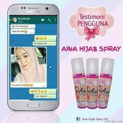 Spray Pengeras Tudung - Aina Hijab Spray Original (125ml)