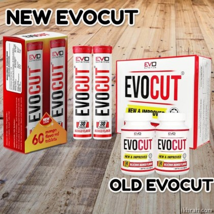 NEW PACKAGING [Twin Pack] Evocut Slimming & Body Shaping - Chewable Fat Burner Supplement
